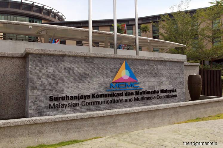 MCMC starts first public inquiry on telecommunication spectrum allocation