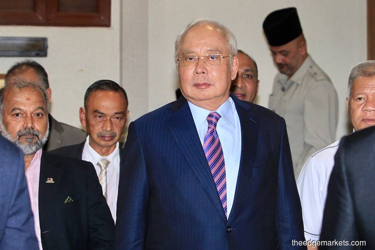 SRC trial postponed as witness statement not finalised, Najib to be at PWTC