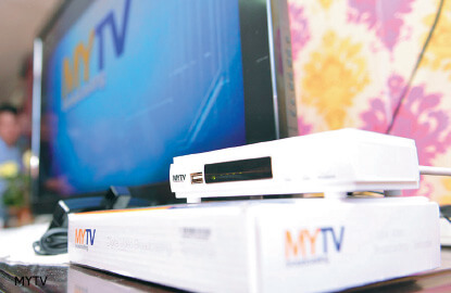 MYTV to cut transmission fees amid criticism from broadcasters