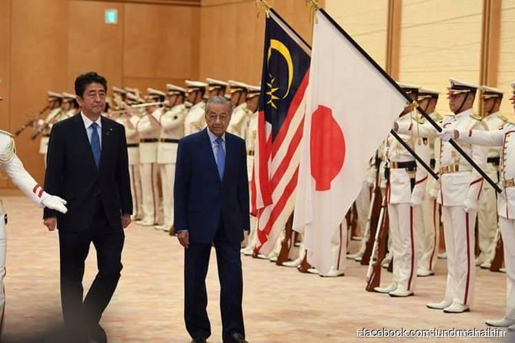 大马要求日本提供日元信贷 以改善财政状况