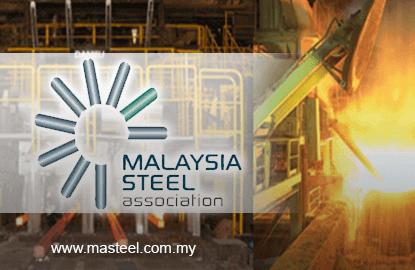 大马钢铁协会对海关突查钢铁公司使用严厉手段表示关注