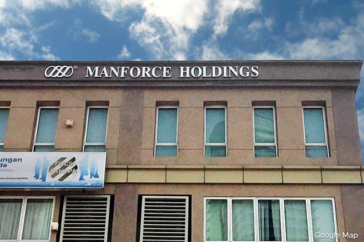 Manforce在LEAP挂牌 首开18.5仙