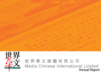 Media Chinese's 2Q earnings drop 24%, proposes 1.93 sen dividend