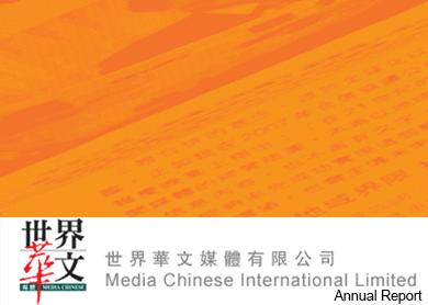 世华媒体明日暂停交易