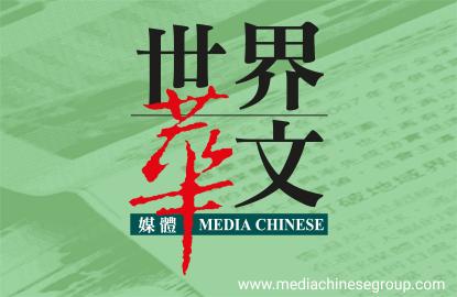 洽售万华媒体 世华媒体扬10%