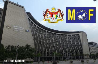 财政部:Aabar BVI交易无需首相书面批准