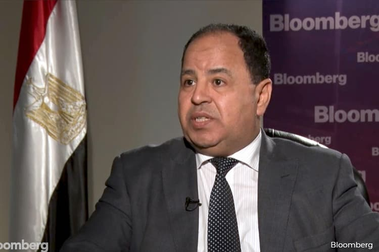 Egypt plans up to US$7b in international bonds in 1Q