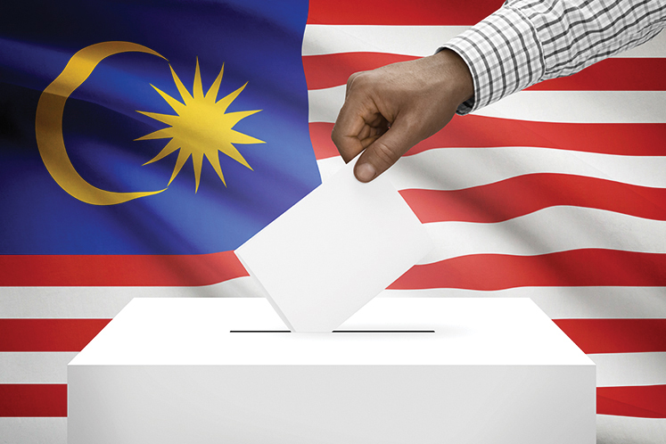 Second Muar debate also cancelled due to security concerns