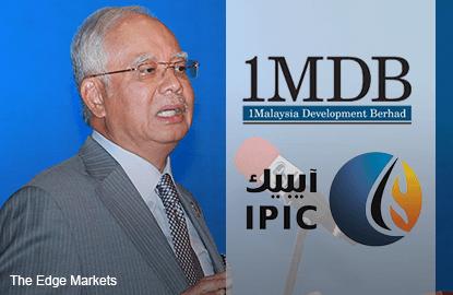 PM Najib says Malaysia's Finance Ministry not legally obligated to assume 1MDB bonds