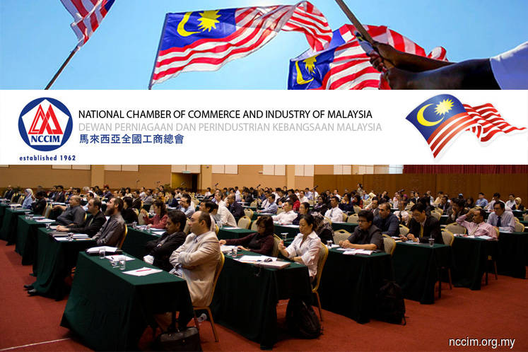 NCCIM lauds new government for fulfilling key promises