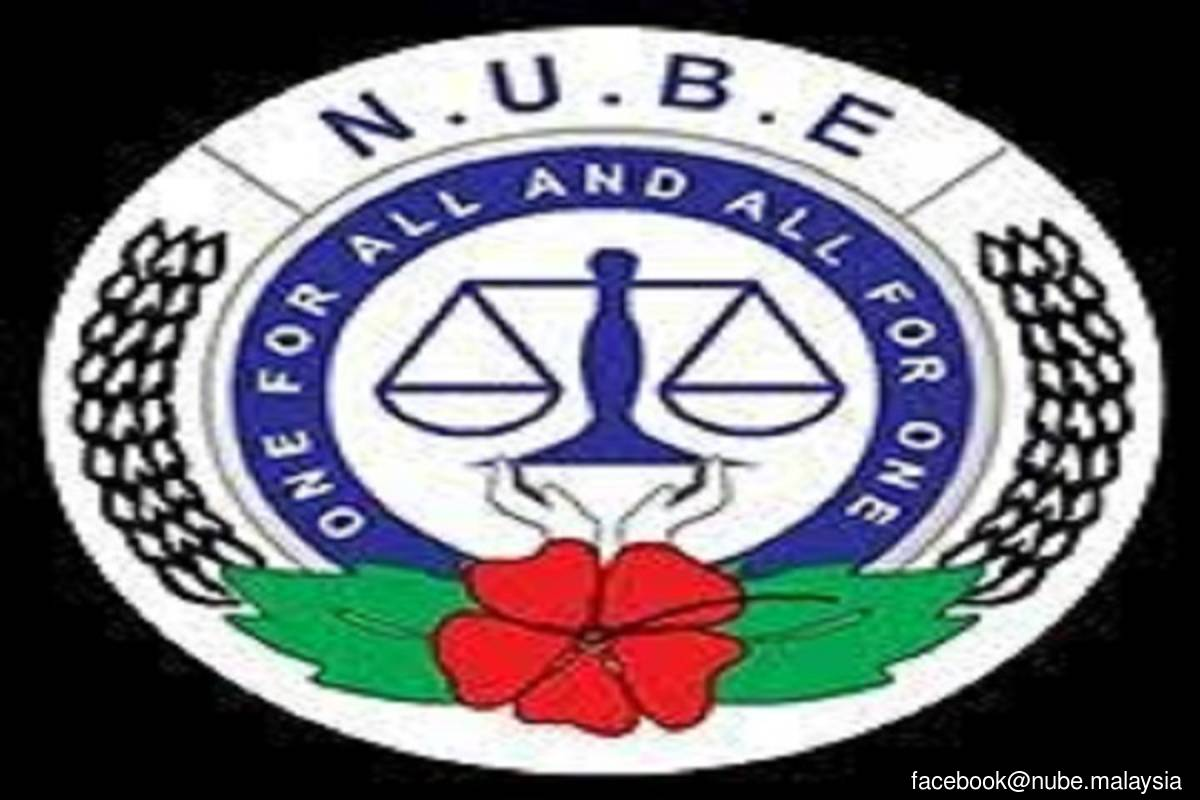 NUBE to accept mediation offered by UK NCP to address complaints made against HSBC Bank Malaysia
