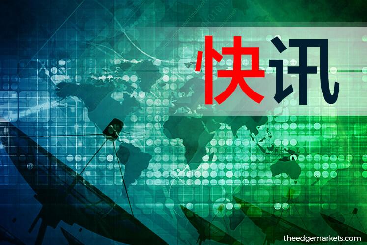贸易战为大马提供成为外资首选目的地的机会