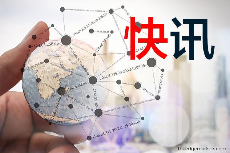 政府将为有能力打入海外市场的本地公司提供每年10亿令吉的特别投资奖掖配套,为期5年