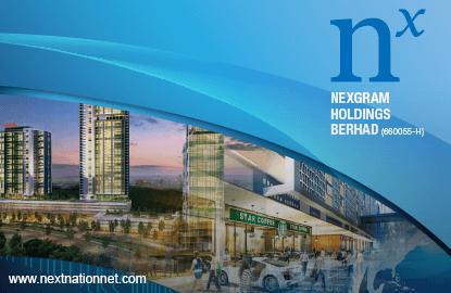 献购计划引证监会关注 Nexgram交投炙热 挫11.8%