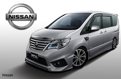 Tan Chong launches sportier Nissan Serena MPV hybrid