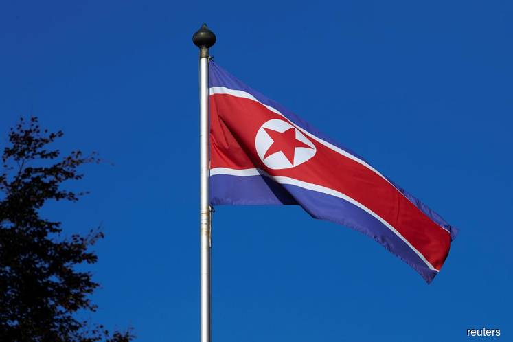 No bail for North Korean over money laundering charges