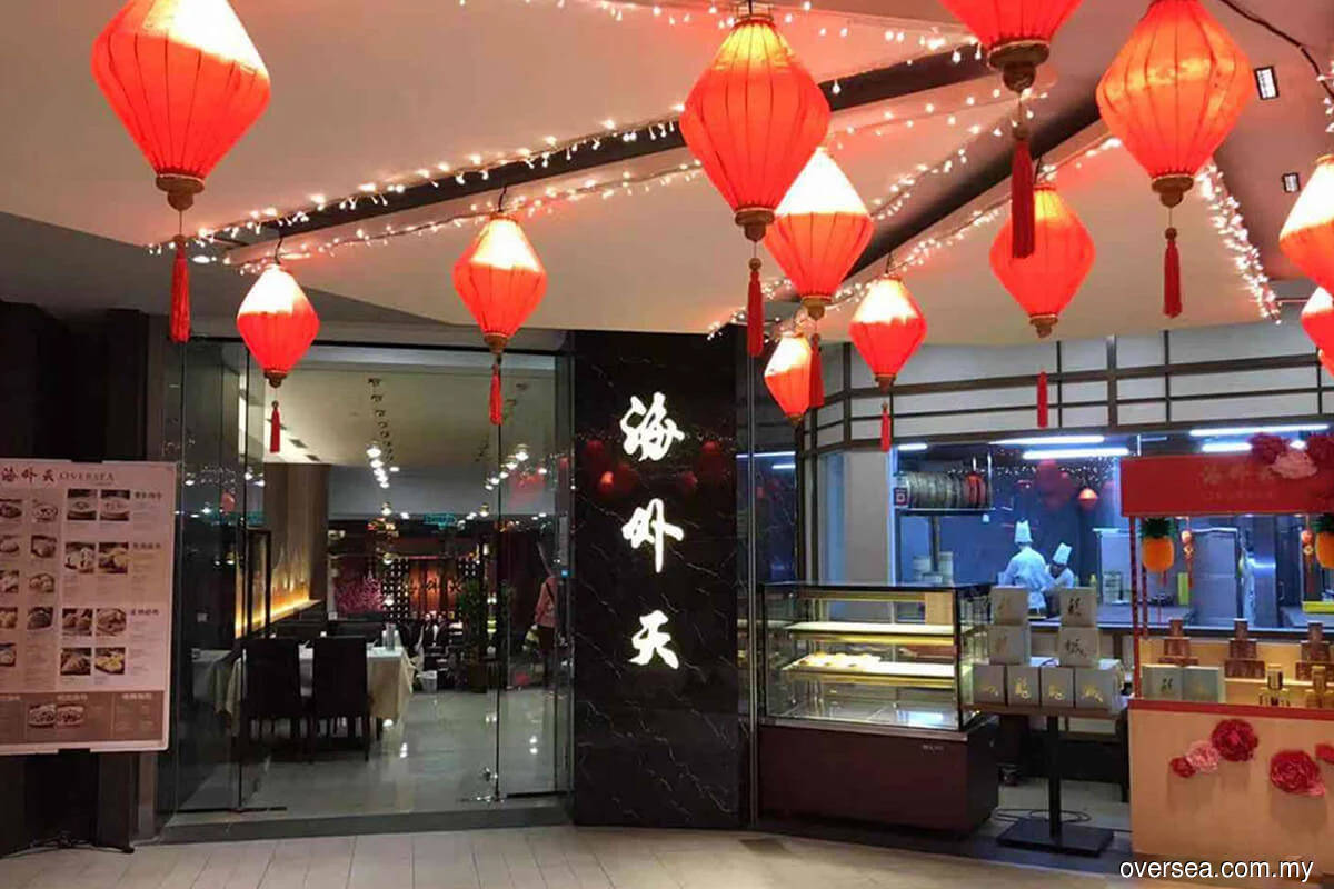 Desmond Lim to buy a stake in F&B chain Oversea Enterprise?