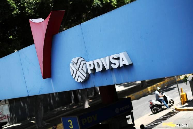Venezuela's PDVSA allocates oil cargoes to partner at Petrozamora — data, sources