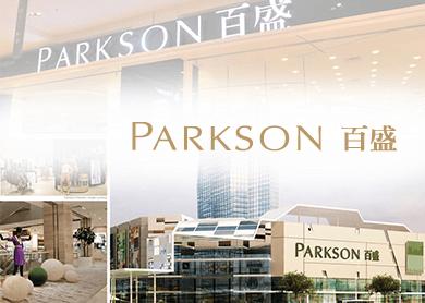 Parkson_theedgemarkets