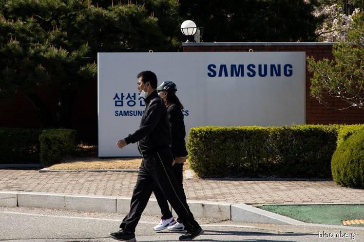 Samsung's profit beat showcases a rare bright spot in a pandemic