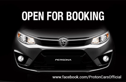 Proton's all-new Persona bookings open ahead of unveiling
