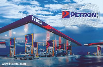 一度挫逾17% Petron跌幅收窄