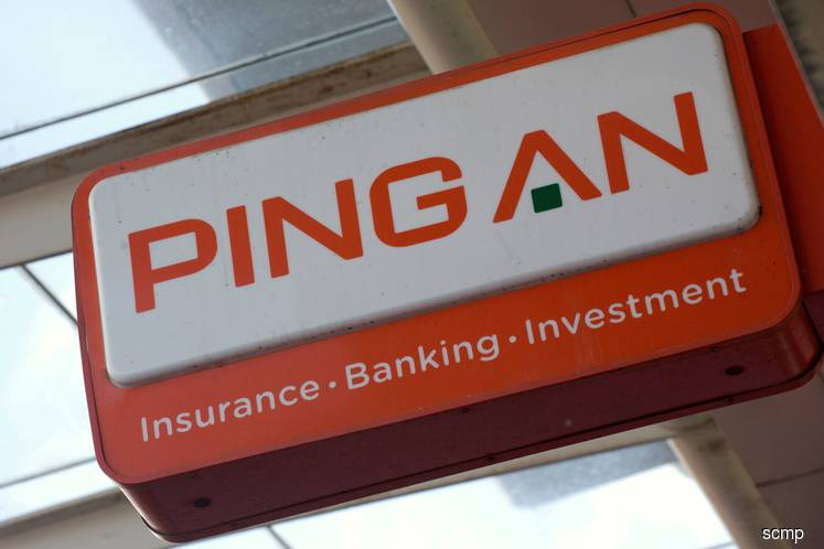 Ping An reckons its big data analysis can transform it into a tech-driven financial firm