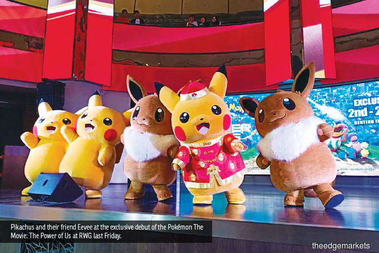 Entertainment: Here come Pikachus and Eevee