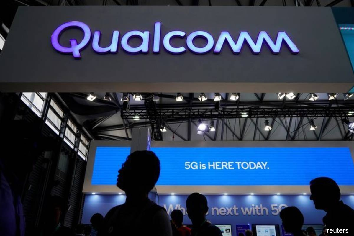 Qualcomm buys server chip designer Nuvia for US$1.4 bil