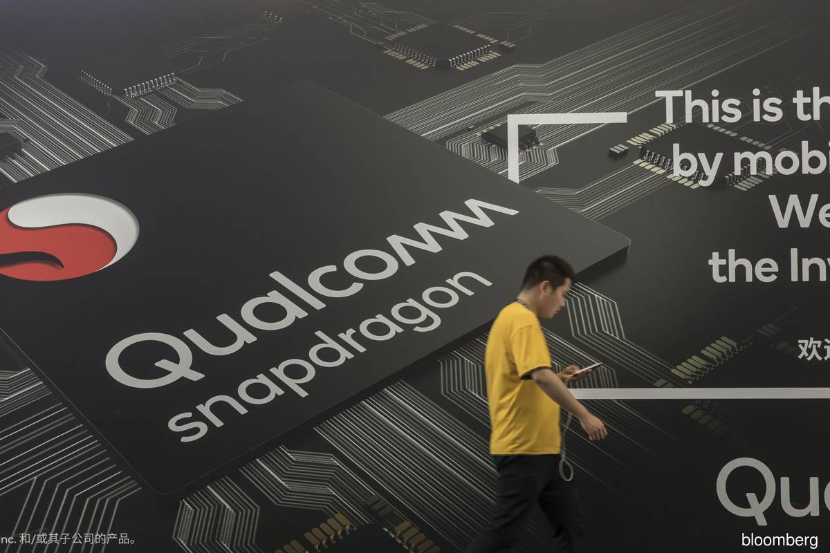China still buying US$300b of chips from US, elsewhere