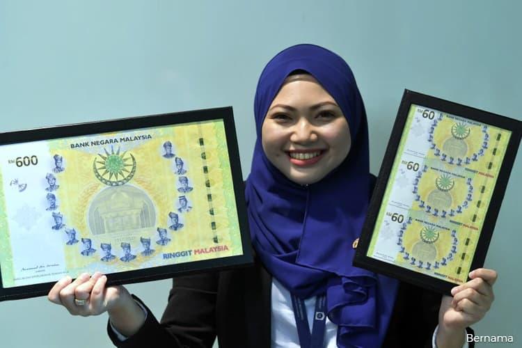 RM60 commemorative bills not replacing RM50 notes, says Guan Eng