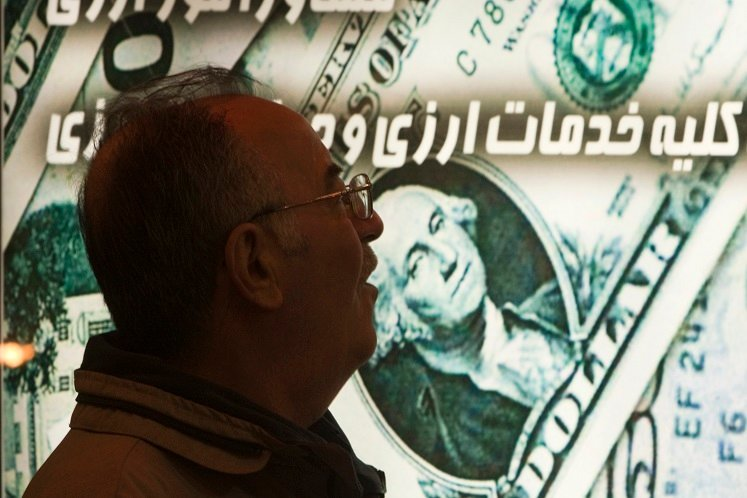 With inflation devastating the currency, Iran is changing names and numbers