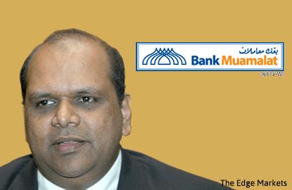Muamalat银行考虑上市为股东增值