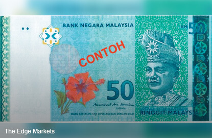 Ringgit banknotes with Muhammad's signature circulates from today