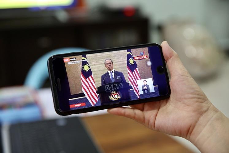 Muhyiddin's speech on Prihatin Rakyat Economic Stimulus Package
