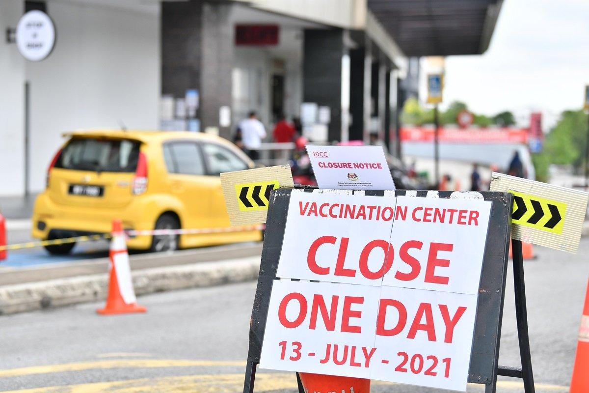 IDCC疫苗接种中心今日将关闭一天,以进行消毒。(摄影:Sam Fong/The Edge)