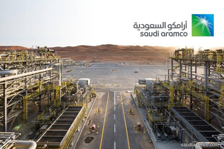 Saudi Arabia kicks off Saudi Aramco's IPO, the world's biggest