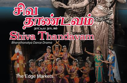 Shiva-Thandavam_theedgemarkets