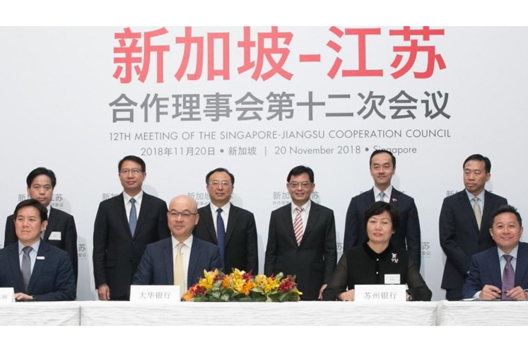 UOB aims to boost bilateral cooperation between Singapore and China with new partnership