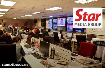 Star Media launches online streaming platform dimsum