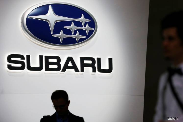 Toyota, Subaru to boost ties with additional investment -sources