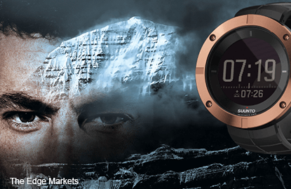 Suunto's Kailash is designed for adventurers and explorers