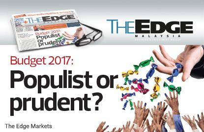 2017年财政预算案:民粹主义或审慎?