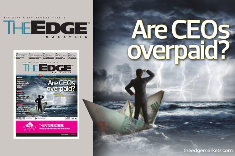 CEO薪酬过高吗?