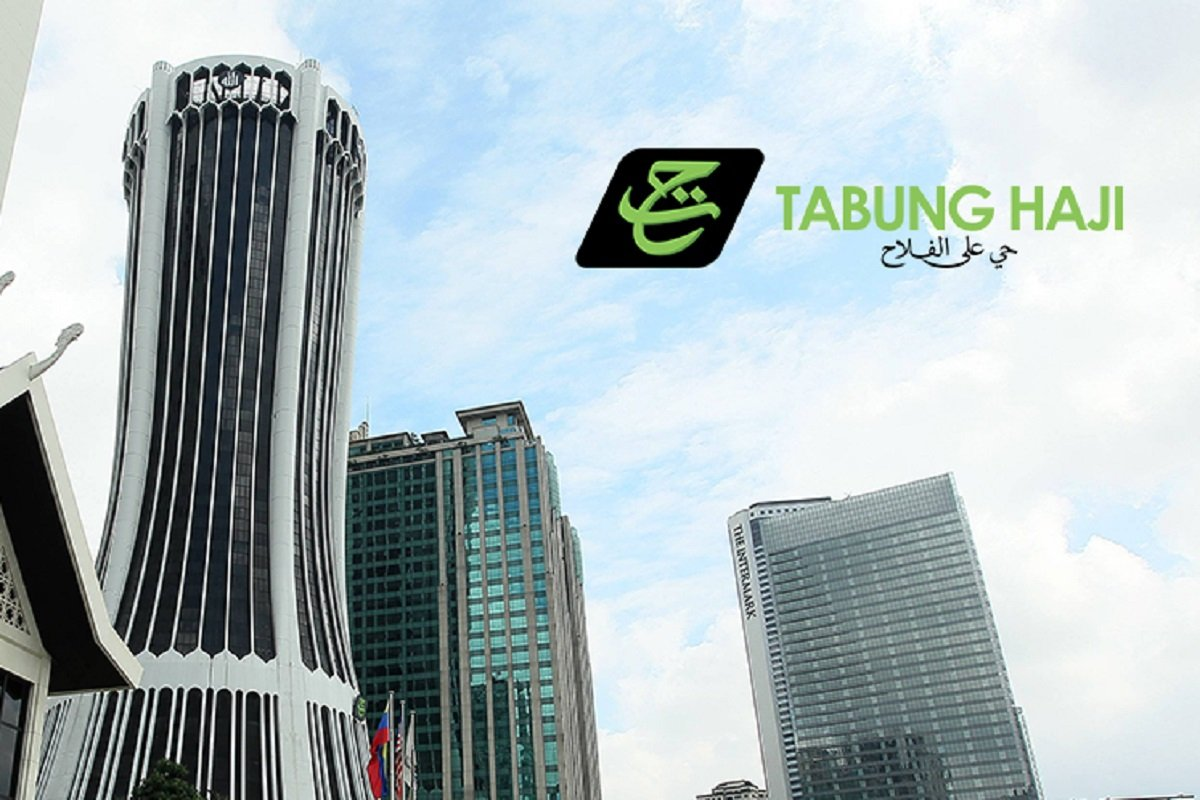 Wan Mohamd Nadzir was charged with unauthorised access to the computer materials bytransferring the money, made in 19 transactions through Internet banking, from an account holder in Tabung Haji to three different Tabung Haji accounts. (Photo by The Edge)