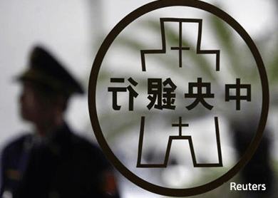 Taiwan-Central-Bank_Reuters