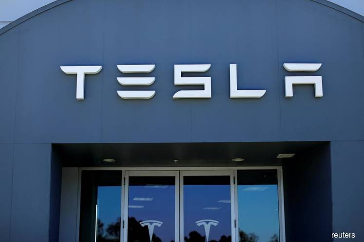 World's biggest wealth fund slashed Tesla stake before rally