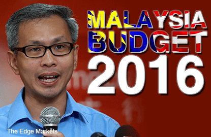 'Budget 2016 fails to address 1MDB debt, RM2.6b donation in PM's accounts'