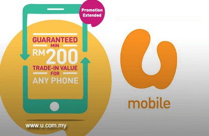 U Mobile向大马三大电讯巨头看齐