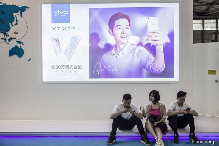 Chinese smartphone giant Vivo the latest to splurge on tech tower